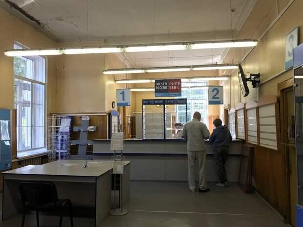 Почтовое отделение/Фото: управа района