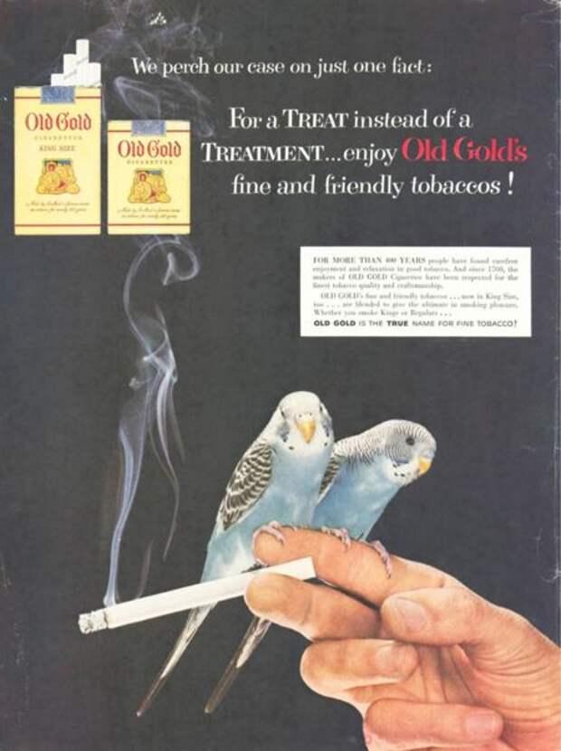 14 архивных фото рекламы сигарет, которую сейчас бы запретили