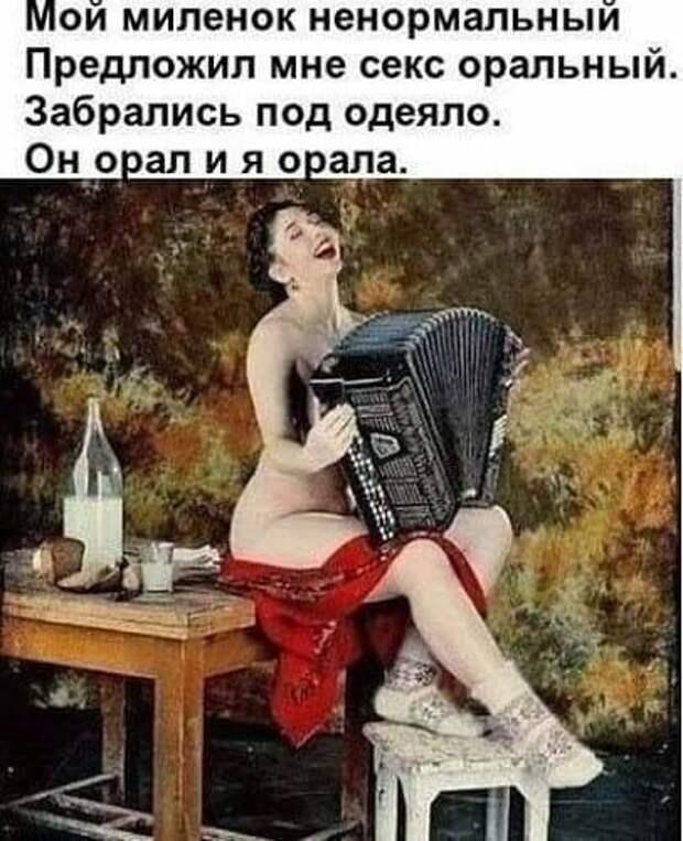 - А теперь, милая, изобразите на лице глубокую задумчивость...