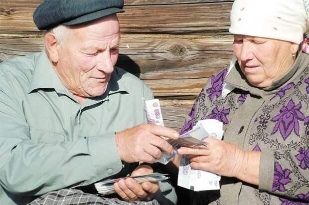 Хотите прибавку в 1500 рублей к пенсии? Кто может рассчитывать на это