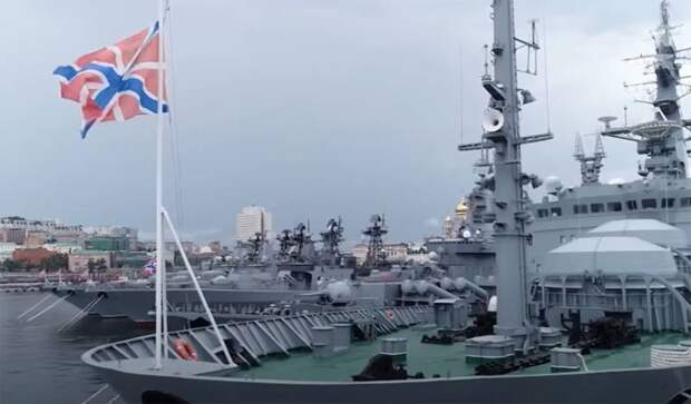 Развитие Тихоокеанского флота РФ становится важной задачей на фоне появления военного блока AUKUS
