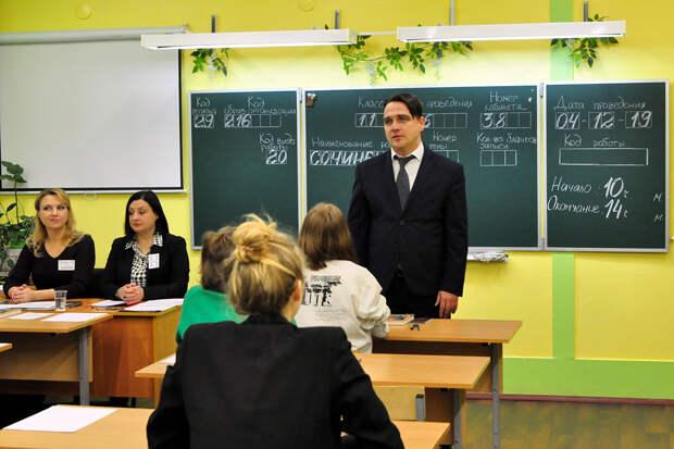 Архангельского и.о. министра образования задержали за совращение школьниц