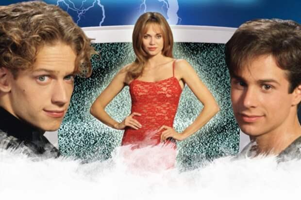 Жизнь двух ботанов круто меняется, когда они создают с помощью компьютера идеальную женщину Лизу.... Впервые показывать этот сериал стали в 1998. Спорим, он вам нравился?