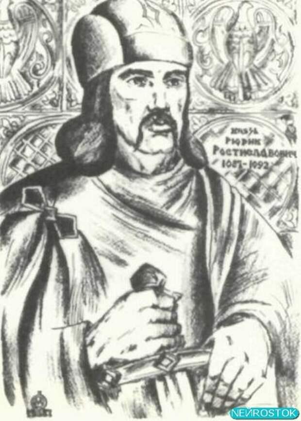 Рюрик Ростиславович. 1140-1212 гг. К слову, был женат на дочери половецкого хана Белука.