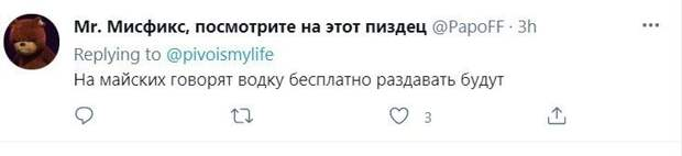 16. Встречайте, всеми любимая Ирония!
