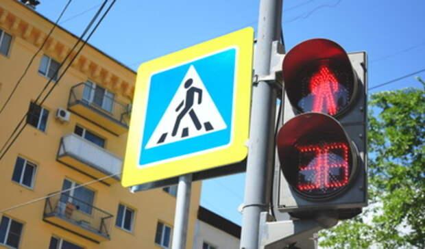 К2024 году около 200 светофоров планируется «прокачать» вНижнем Тагиле