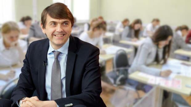 Министр просвещения рассказал о ходе ЕГЭ в России