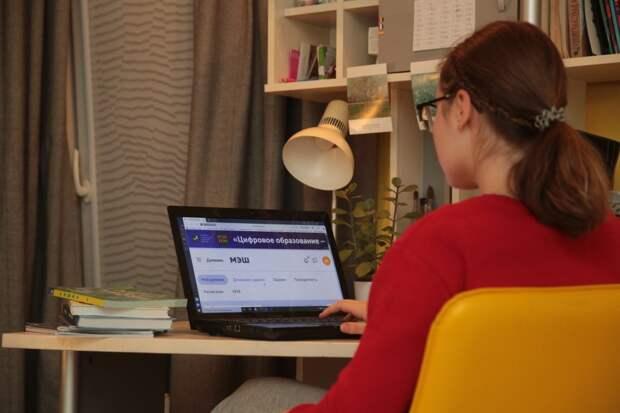 Специалисты семейного центра района Южное Тушино расскажут о выборе профессии