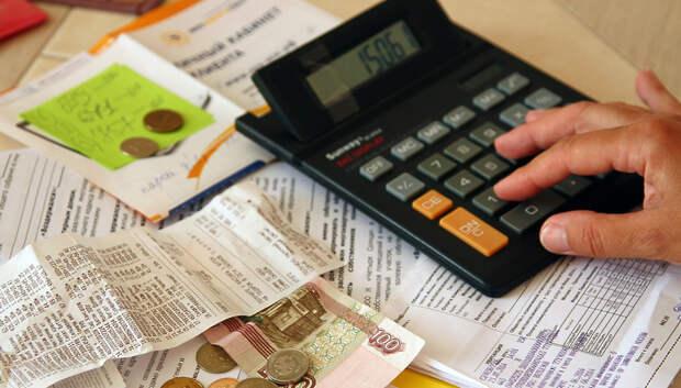 Воробьев поручил усовершенствовать «умную платежку» для удобства жителей Подмосковья
