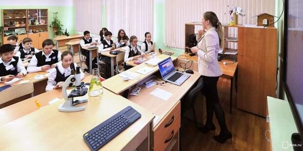 Педагоги из Марьиной рощи в эфире Первого канала рассказали о подготовке к учебному году