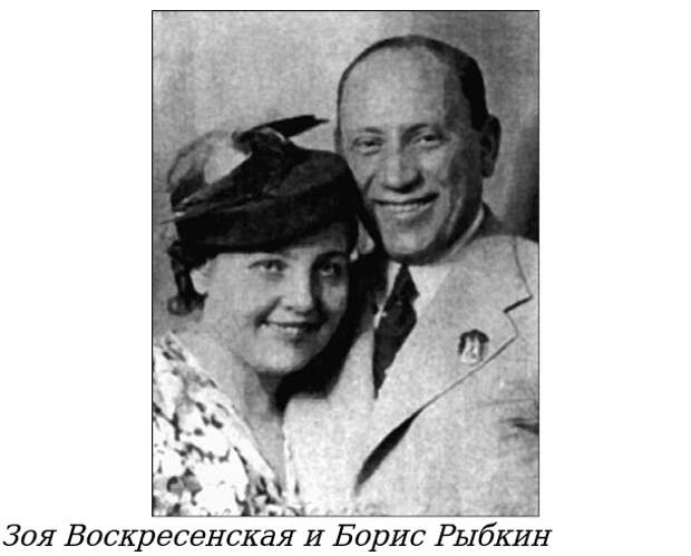 Судьба резидента Рыбкина
