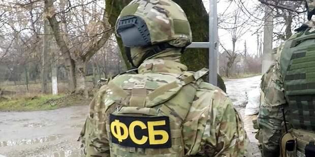 ФСБ предотвратила московский теракт
