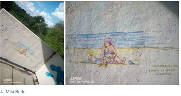 Фото дня: пляжные граффити