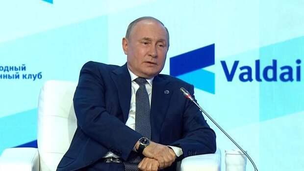 Владимир Путин изложил национальную идею