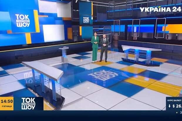 На укро-ТВ отключили гостя из Грузии за просьбу говорить по-русски