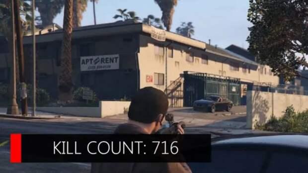 Чтобы пройти GTA V, нужно убить больше 700 человек. Конечно же, в самой игре
