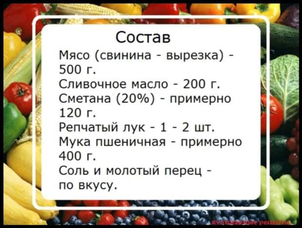 3925073_Screen_Shot_040619_at_03_05_PM_001 (700x529, 426Kb)