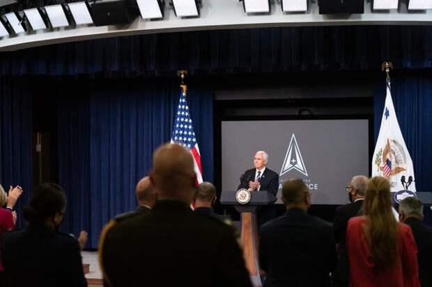 Майкл Пенс: угрозы США в космосе со стороны России и КНР нарастают