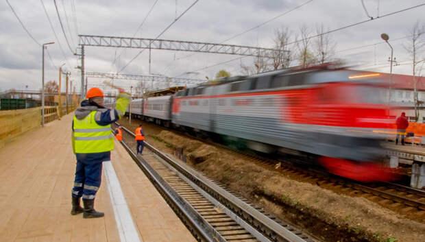 Пешеходный переход на ж/д станции Львовская в Подольске построят в 2021 г