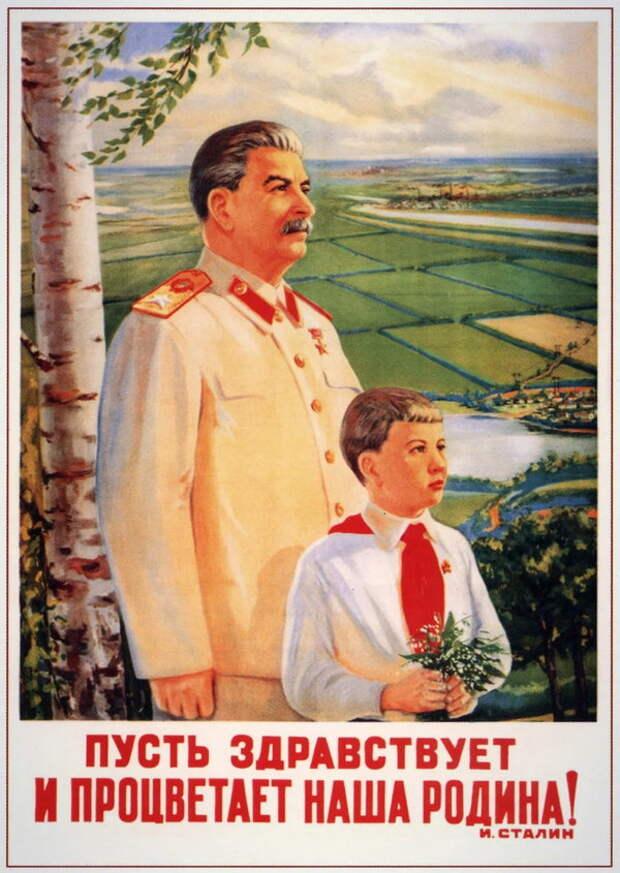 Все величие СССР можно объяснить одной простой таблицей