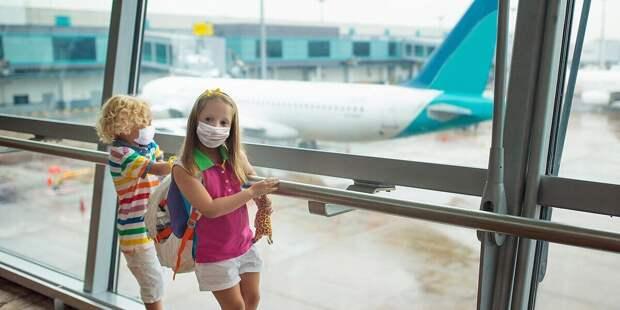 В РФ изменились правила вывоза детей за границу