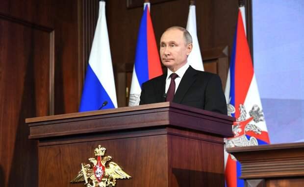 Международная программа путинизма