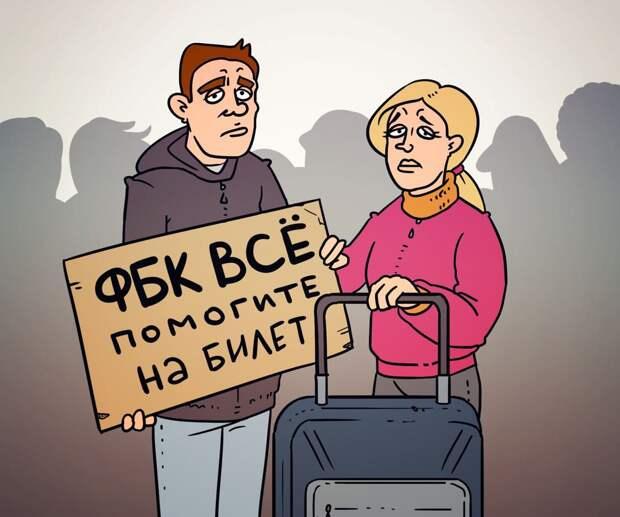 «Правая рука» Навального начала его душить