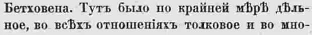 Этот день 100 лет назад. 26 (13) марта 1913 года