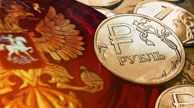 Купите немного России: Роман Носиков о способе разбогатеть заодно с миллиардерами