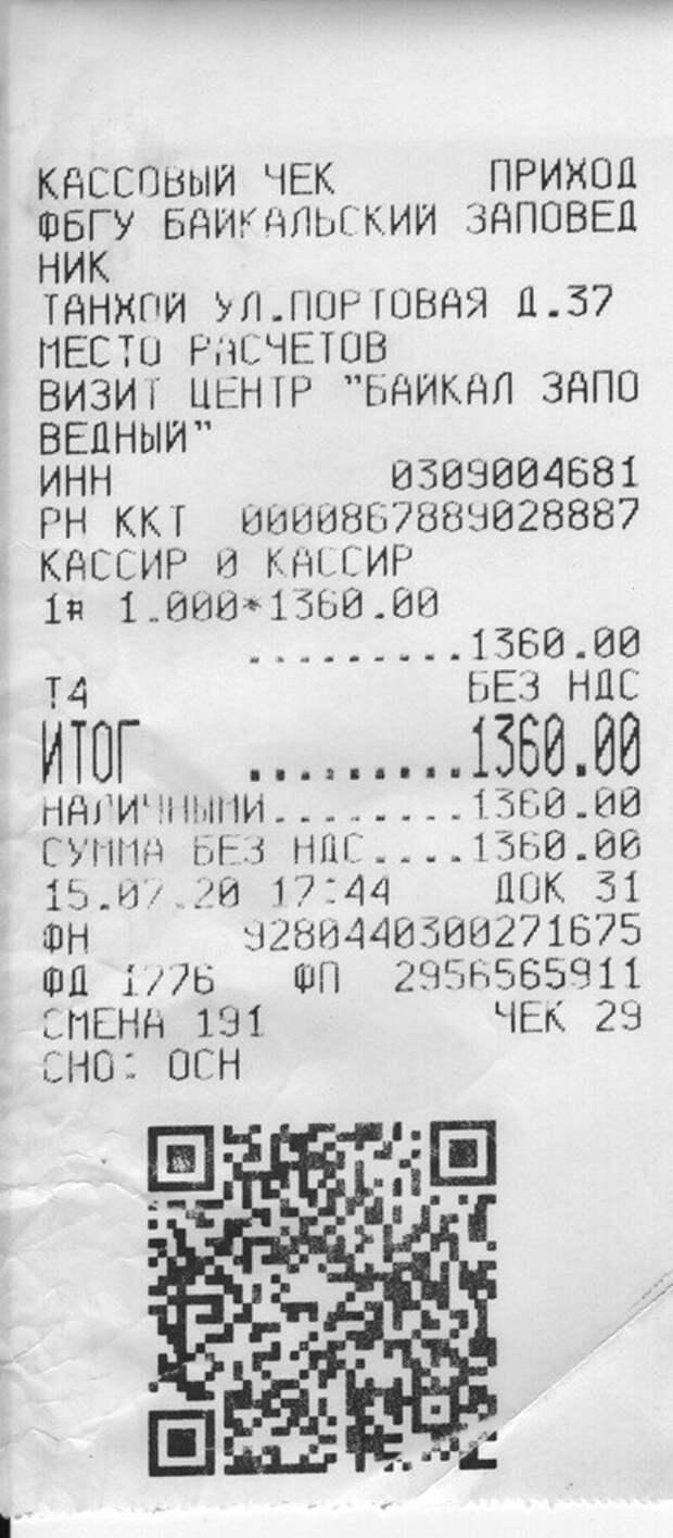 Заповедные закупки Василия Сутулы