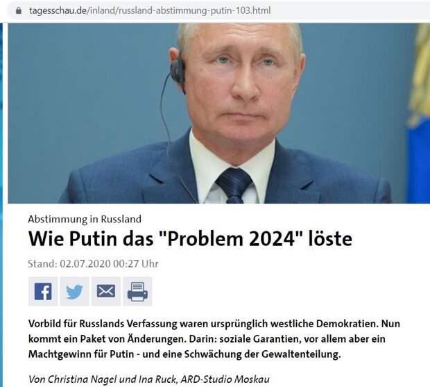 Владимир Карасёв: Воем на европейских болотах удовлетворен