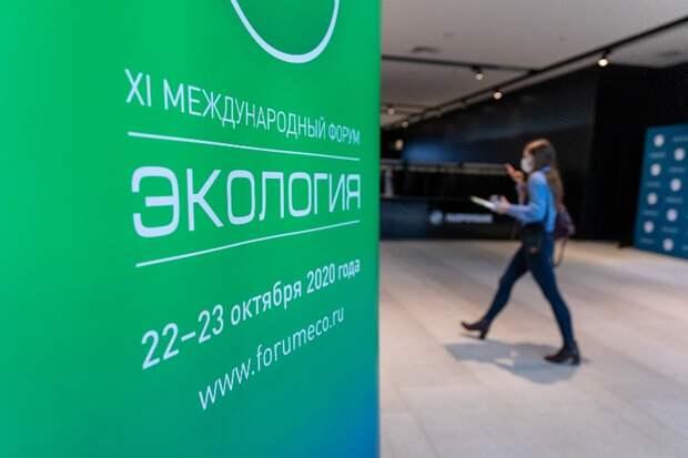 Опыт модернизации Московского НПЗ получил высокую оценку на международном экологическом форуме