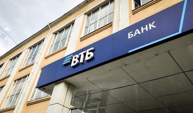 Объем закупок на платформе ВТБ «Бизнес Коннект» вырос вдвое