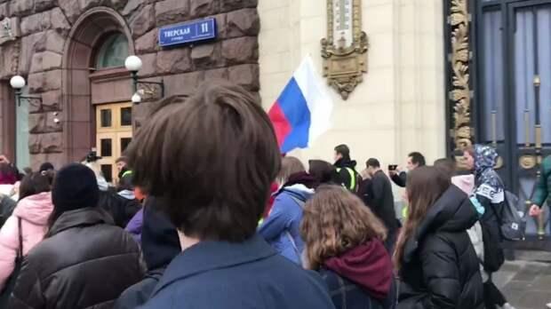 На незаконном митинге в Москве замечены школьники и студенты