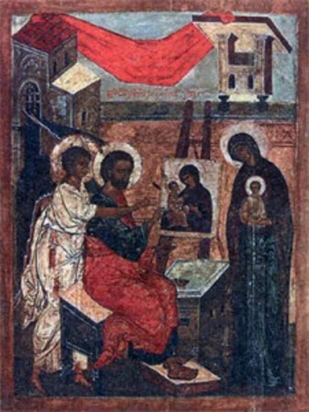 Евангелист Лука пишет икону Богородицы. Сер. XVI в.