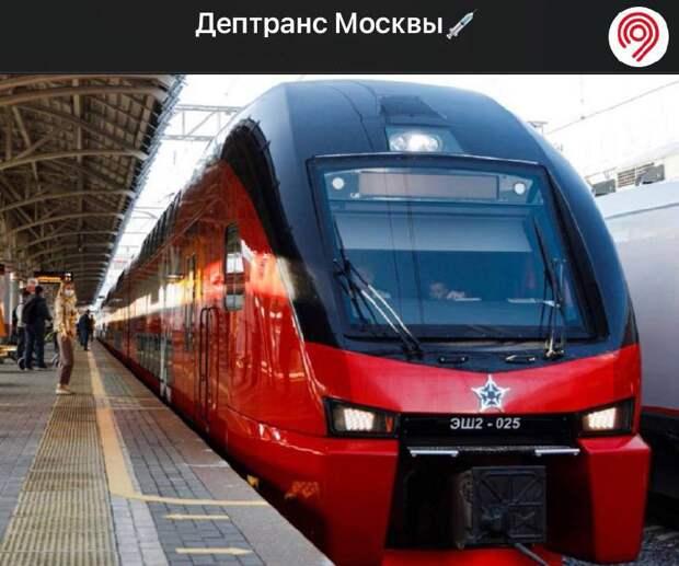 К МЦК «Окружная» будет подъезжать двухэтажный поезд