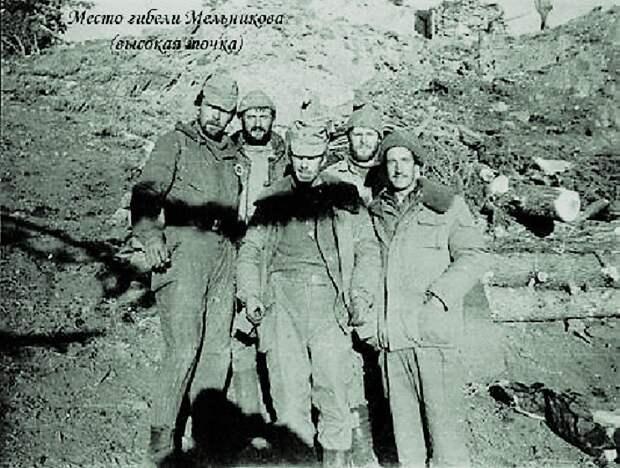 Третья атака. 9-я рота, СССР, афганистан, день в истории