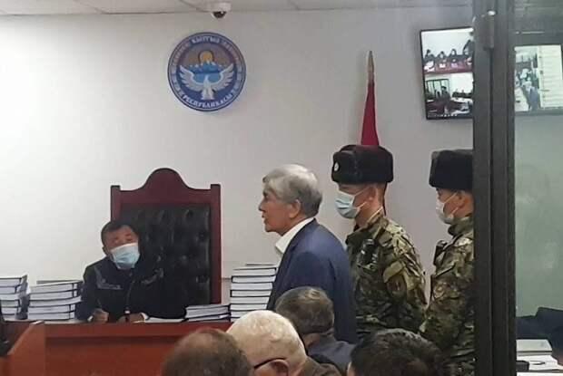 «Реанимация» уголовных дел в предвыборных баталиях за парламент Киргизии
