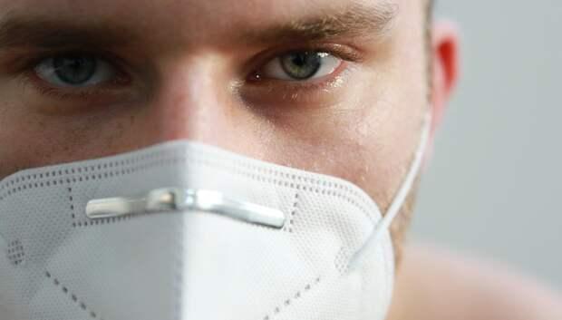 Жителям Подмосковья напомнили, как правильно носить защитные маски