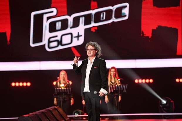 Шоу «Голос 60+» 4-й сезон: первые «слепые прослушивания»