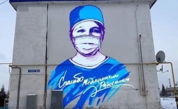 Соцсети: в Пестрецах закрасили граффити с портретом фельдшера, погибшего на своем посту в пандемию