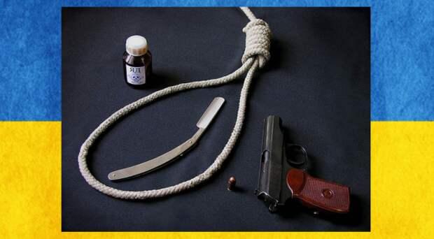 На Украине происходят массовые самоубийства бойцов «АТО»