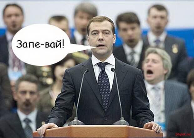 «Плачет от счастья русский народ… йоу..»