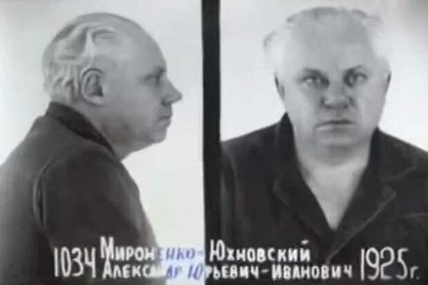 Подлинная история карателя Алекса Лютого