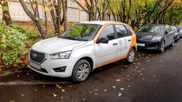 Datsun Mi-Do — 5 рублей/минута авто, аренда, кашеринг, москва