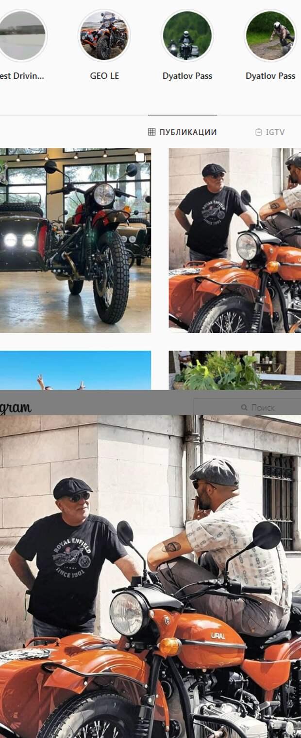 В США оценили новый российский мотоцикл Ural - не просто очаровательная диковинка