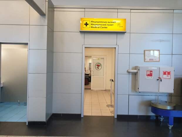 В международном аэропорту Алматы открыли пункт вакцинации