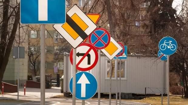 На дорогах России появятся новые знаки, подстраивающиеся под погоду