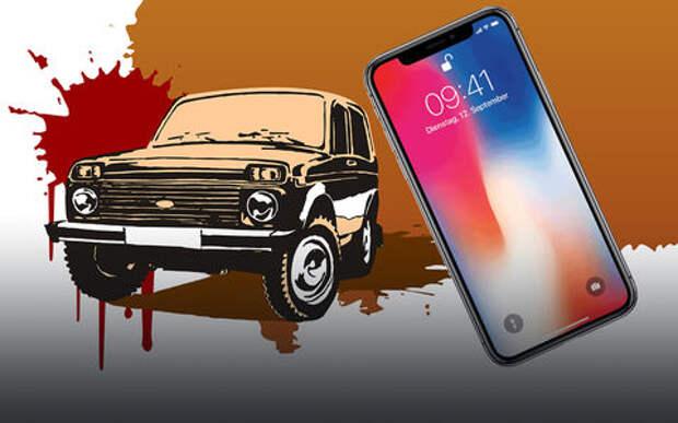 9 причин, почему Лада 4х4 лучше айфона