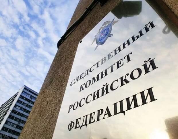 Сёстрам Хачатурян предъявлено обвинение в окончательной редакции